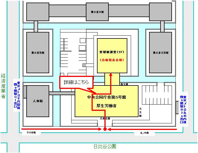 放射線 技師 国家 試験 72 回