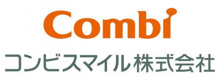コンビスマイル株式会社_Dspaceベビーシッター提携企業
